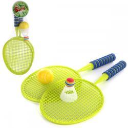 Набор ракеток с воланчиком и мячом