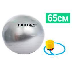 Мяч Bradex Фитбол-65, для фитнеса, с насосом (арт. SF 0186)