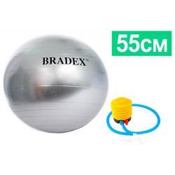 Мяч Bradex Фитбол-55, для фитнеса, с насосом