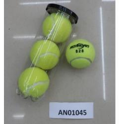Набор теннисных мячей (3 штуки)