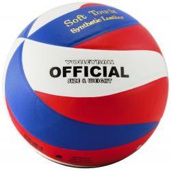 Мяч волейбольный Atemi RAPID, черно-бело-красный