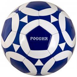 Мяч футбольный Россия