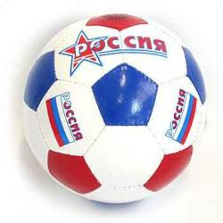 Мяч футбольный Россия №5